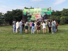 【杭州拓展】周边免费基地和方案,找杭州壕玩团建制定