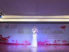 菱窠巾帼心向党 共建和谐幸福家 我们的节日?三八国际妇女节