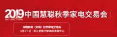 山东青州博思特温控设备参电器展,惊艳四座