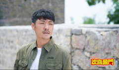 《欢喜盈门》展现新时代青年力量  赵达角色鲜明获观众喜爱