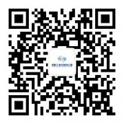 点亮智慧之光 2019首届中国工业互联网大赛隆重开启