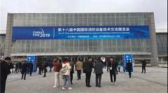 终于等到这一天丨中国重汽反超进口车 闪耀第18届消防展