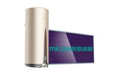 平板太阳能热水器好吗?四季沐歌告诉你选购技巧