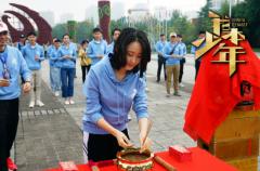 电影《我本少年》重庆开机 筹备长达两年