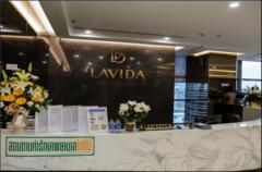 泰国LaVida乐樱医院试管婴儿优势----引进日式孕前调理方案