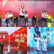 北京红领巾志愿服务队助力冬奥 受邀冬奥纪实频道演出