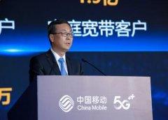 """中国移动发布""""筑梦2021行动计划"""",共赢5G未来"""