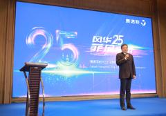 """赛诺菲杭州生产基地创立廿五载践行""""健"""