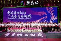 小小足球,大大梦想----徐州幼专体育系幼儿足球游戏化