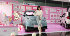 坐标:新乡!全国第二家女神汽车专卖店甜蜜开业!