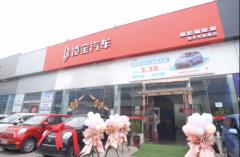 全国第二家女神汽车专卖店:凌宝汽车女神网红店盛大开业!坐标新乡!