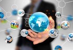 伟课网一家为加盟教育品牌的机构提供  一站式服务的高科技平台
