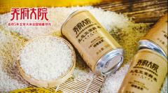 新消费时代大米的突围路径,如何将一粒米做到极致